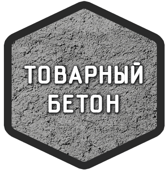 tovarniy beton text